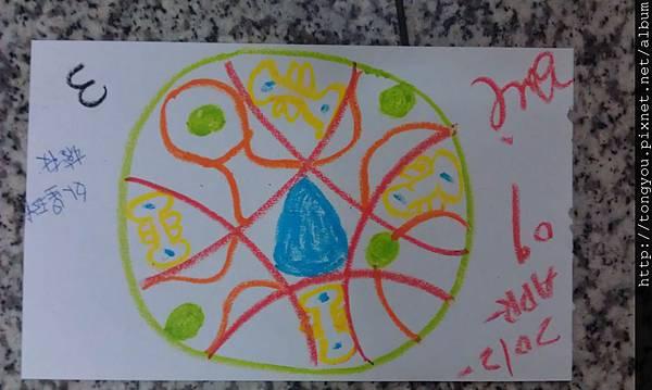 2012-Apr-09 在教室畫的第3張