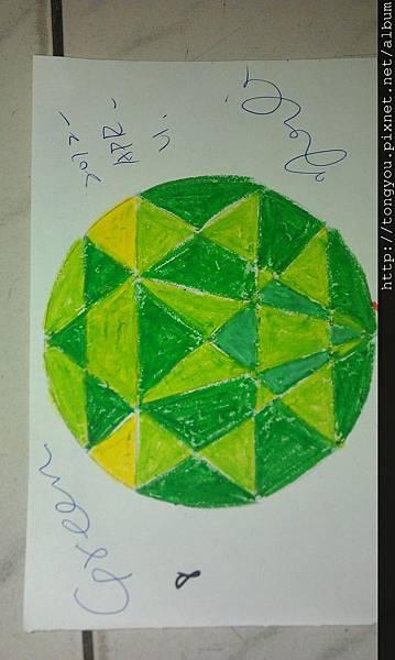 Green@左 / 很特別四個面向有不同的fu