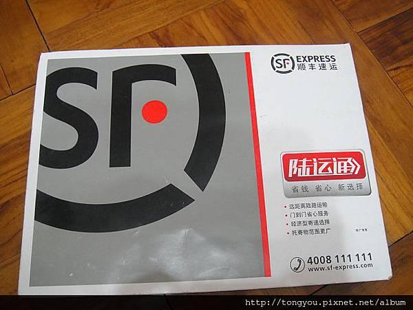 上海行的3g預付卡①