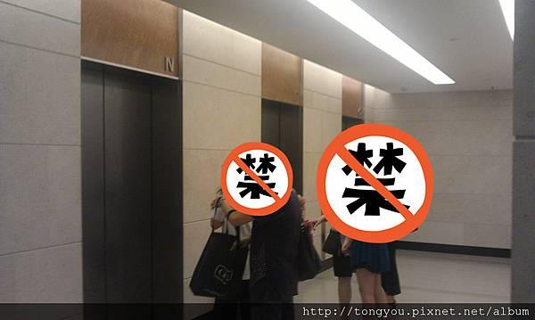 N/P/Q電梯