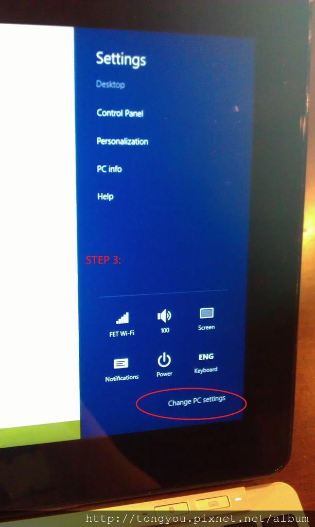 圖解設定Asus ME400C Win8 平板與藍芽鍵盤連線3