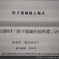 2013-01-26 22.19.52.jpg