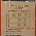2013-02-09 19.54.25.jpg