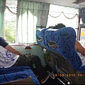 0909 Aowanda Coach (02).JPG