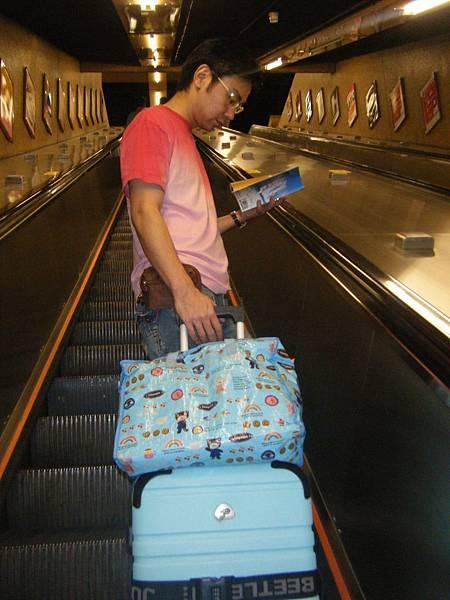 D1:上環地鐵站