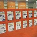 D1:信德中心的中國旅行社(香港)拿套票