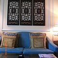 080-威尼斯人Royal  Suites客廳.JPG