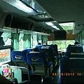 0909 Aowanda Coach (01).JPG