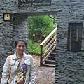 0909 Aowanda Park (22).JPG