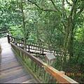0909 Aowanda Park (08).JPG