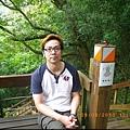 0909 Aowanda Park (10).JPG