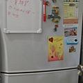 7/18回到家我才發現ㄉ冰箱便條貼01