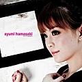 Ayumi Hamasaki 2.024.jpg