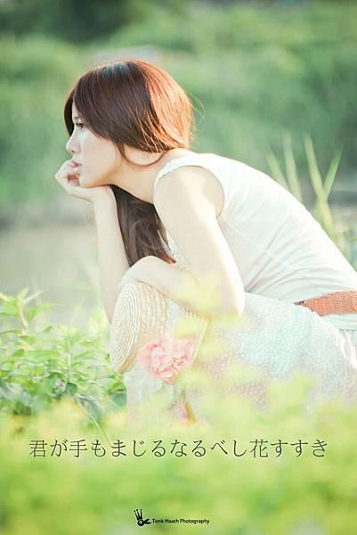 花花.011.jpg