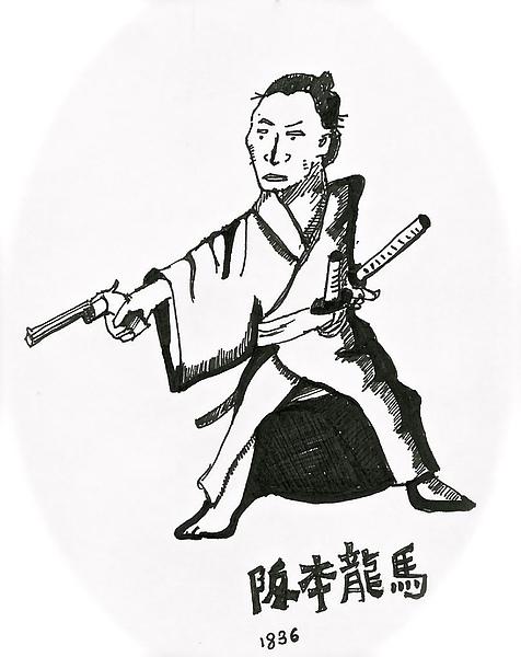 tonk手繪阪本龍馬.jpg