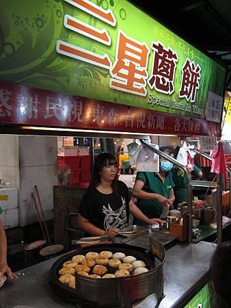 蔥香四溢的宜蘭在地美食「三星蔥餅」.JPG