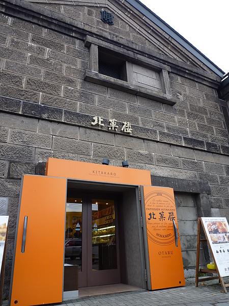 P1030812.JPG