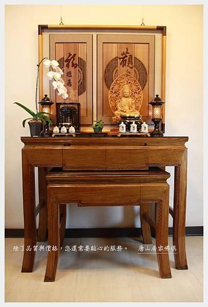 佛桌佛聯佛具用品展示-黃花梨萬字回紋桌