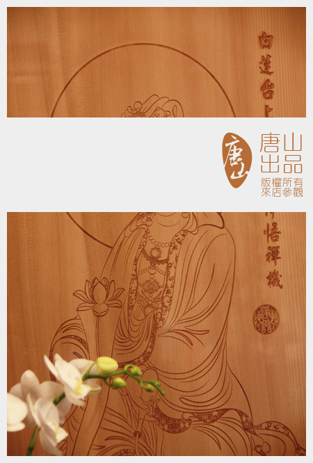 IMG_5213-1.jpg