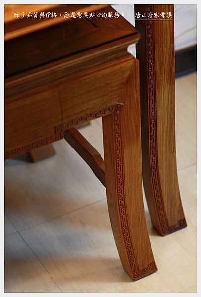 佛桌佛聯佛具用品展示-黃花梨萬字回紋桌-下桌特寫