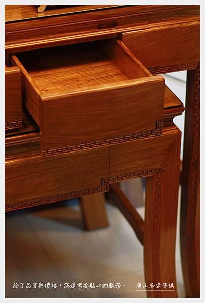 佛桌佛聯佛具用品展示-黃花梨萬字回紋桌-抽屜特寫