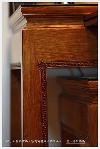 佛桌佛聯佛具用品展示-黃花梨萬字回紋桌-桌腳特寫