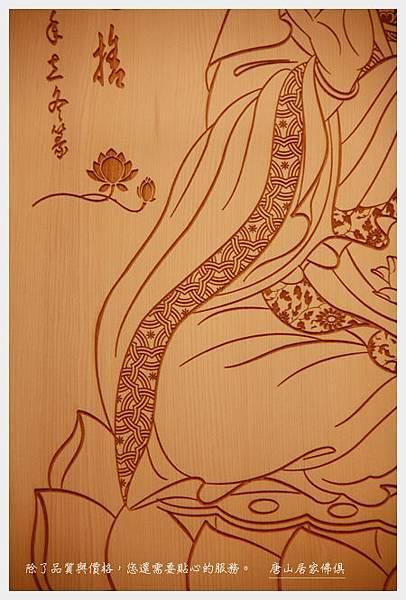 佛堂佛俱神桌用品-木刻現代佛聯-寶瓶觀音(局部特寫)