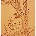 佛堂佛俱神桌用品-木刻現代佛聯-福祿壽(局部特寫)