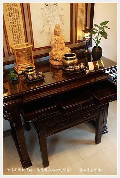 佛桌佛俱神桌用品-黑紫檀草花明式神桌5尺1*2尺2*3尺55