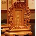 祖龕祖先牌位佛具用品-台檜祖先牌位1尺-福祿壽(內牌)