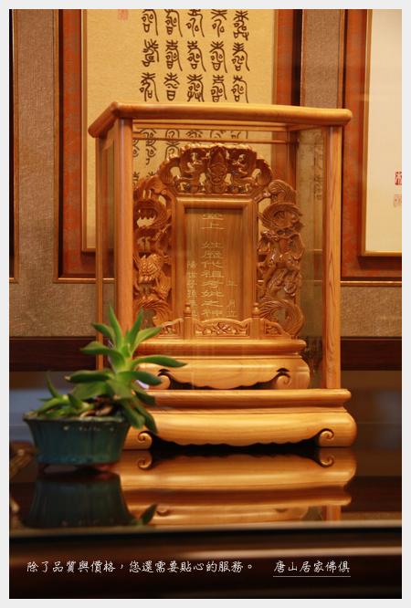 祖龕祖先牌位佛具用品-台檜祖先牌位1尺-福祿壽
