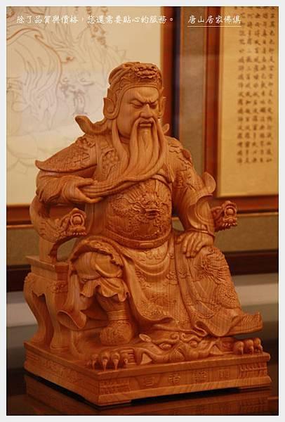 神像神桌佛具用品展示-台灣紅檜關聖帝君尺3