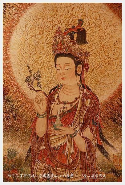 佛聯神像佛桌展示-名師真跡重彩畫系列-觀音菩薩