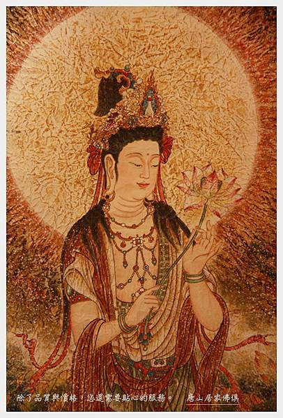 佛聯神像佛桌展示-名師真跡重彩畫系列-大勢至菩薩