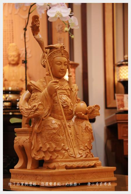 神像佛像佛具展示-台灣牛樟精雕王母娘娘1尺3