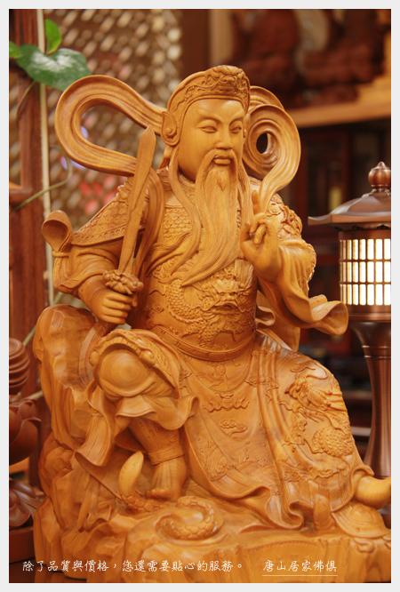 佛像神像佛桌展示~牛樟木玄天上帝1尺3