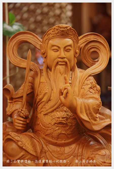 佛像神像佛桌展示~牛樟木玄天上帝1尺3(正面)
