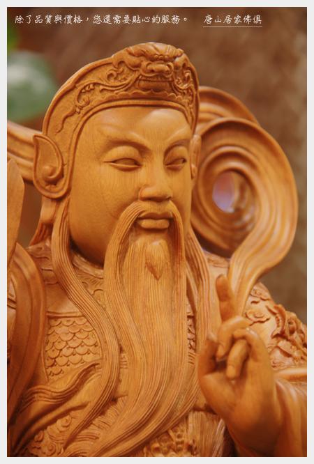 佛像神像佛桌展示~牛樟木玄天上帝1尺3(臉部特寫)