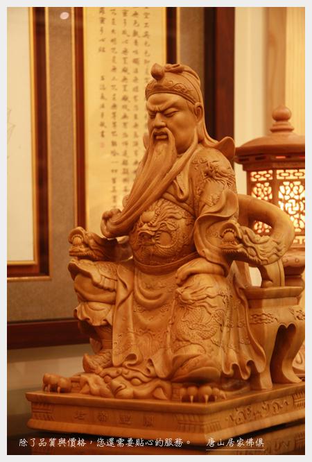 佛具用品佛桌神像佛堂展示~牛樟關聖帝君(頭巾)1尺3