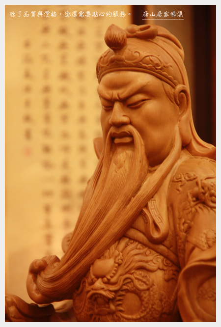 佛具用品佛桌神像佛堂展示~牛樟關聖帝君(頭巾)1尺3(左側臉)