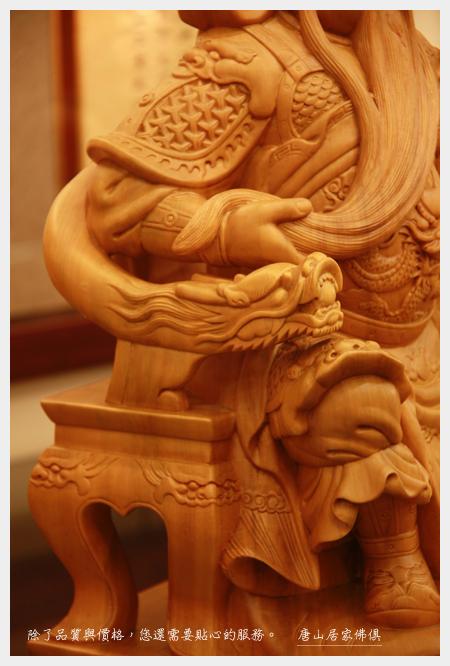 佛具用品佛桌神像佛堂展示~牛樟關聖帝君(頭巾)1尺3(側面特寫)