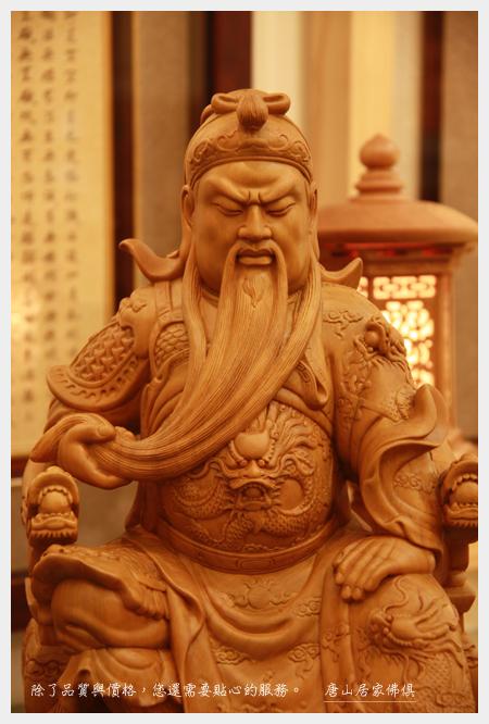 佛具用品佛桌神像佛堂展示~牛樟關聖帝君(頭巾)1尺3(正面)(正面)