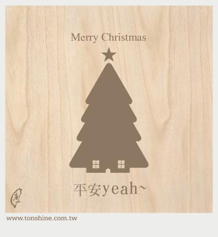 2013聖誕ya