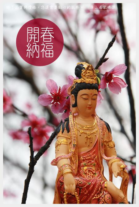 唐山神桌佛像神明雕刻