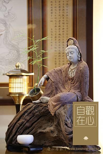 台灣傳統藝術與現代複合媒材創作-般若自在觀音菩薩