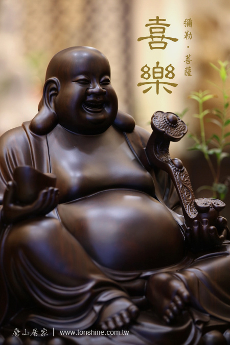 黑檀佛像彌勒菩薩-1