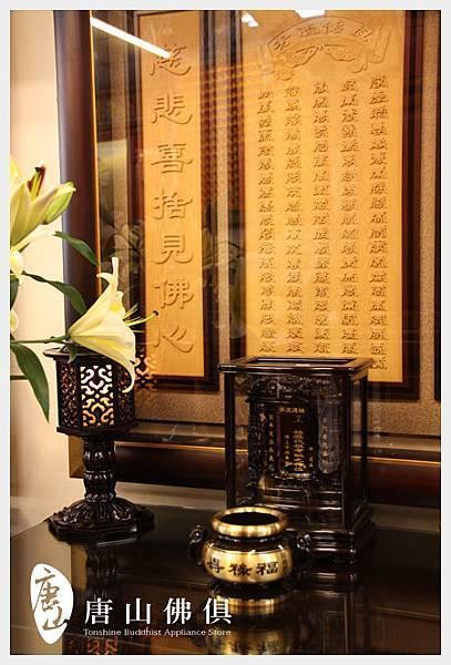 檜木立體雕刻佛聯(百壽特寫)