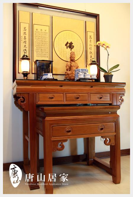 神桌佛桌佛具用品展示-台灣梢楠明式神明桌(一)