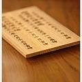 手工製-1尺肖楠木古式祖龕-雷刻