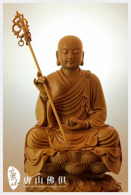台灣檜木-地藏王菩薩1尺3-03